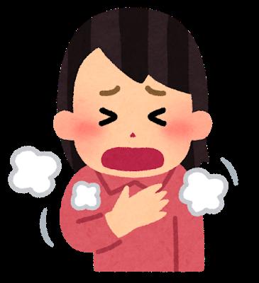 息が吸えない時の原因と対処法   医師が教える分子栄養学 体質改善.lab